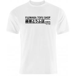 Fujiwara Tofu Shop Drifting Racing Car Sport JDM Street T-Shirt